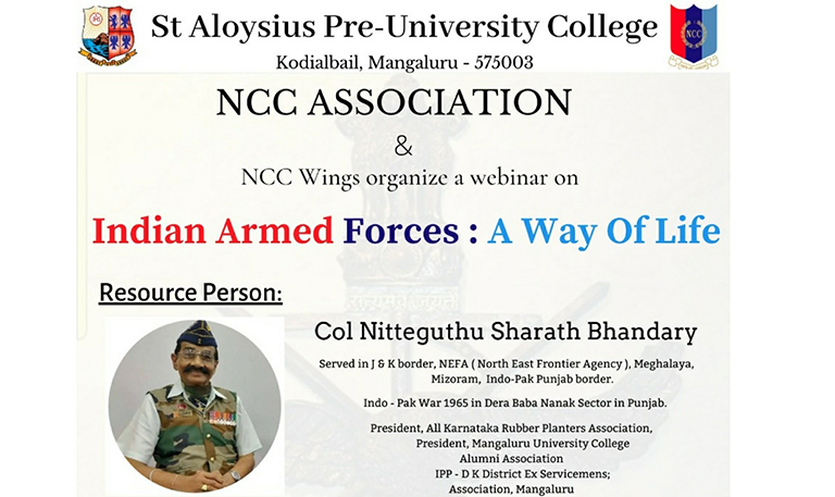 'Indian Armed Forces : A Way of Life'
