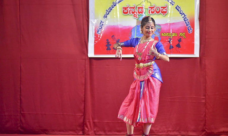 Glimpses of Solo Classical Dance Competition